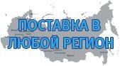 Доставка металлических дверей во все регионы России